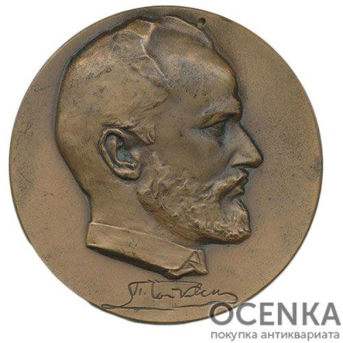 Памятная настольная медаль 125 лет со дня рождения П.И.Чайковского