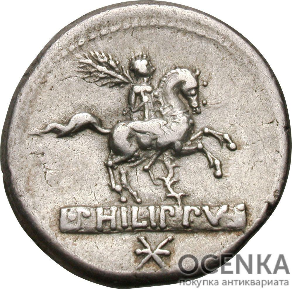 Серебряный Республиканский Денарий Луция Марция Филиппа, 113-112 год до н.э. - 1