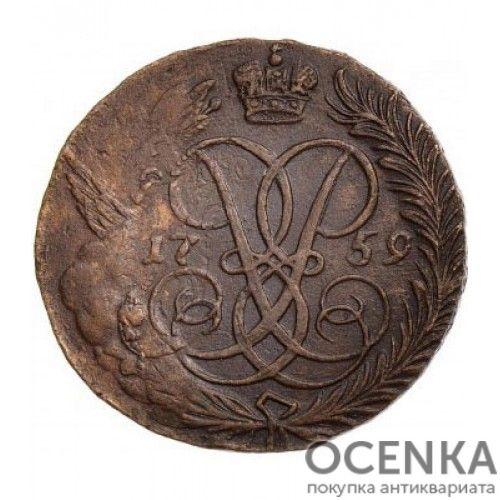 Медная монета 2 копейки Елизаветы Петровны - 5