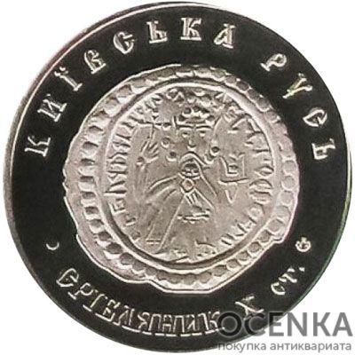 Медаль НБУ ПУМП. Киевская Русь – серебряник 2005 год