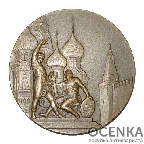 Памятная настольная медаль Москва строится - 1