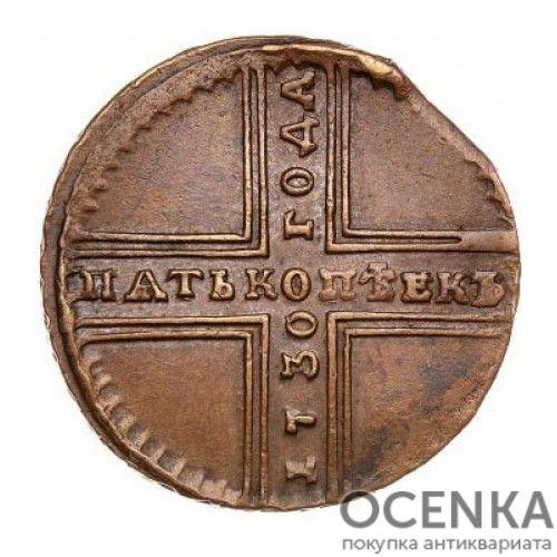 Медная монета 5 копеек Анны Иоанновны