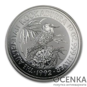 Серебряная монета 10 долларов 1992 год. Австралия. Кукабарра