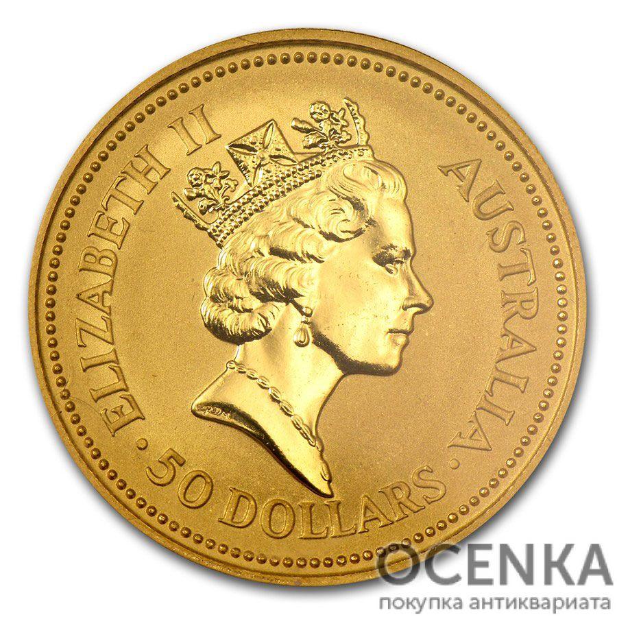 Золотая монета 50 долларов 1990 год. Австралия. Красный кенгуру - 1