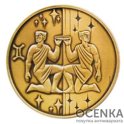 Медаль НБУ. Знаки зодиака. Близнецы