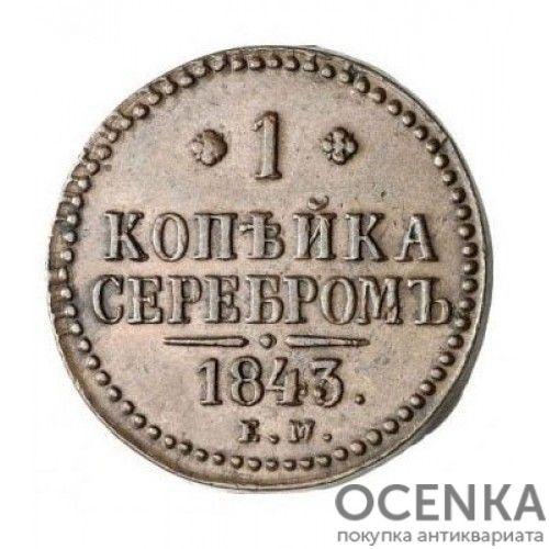 Медная монета 1 копейка Николая 1 - 6