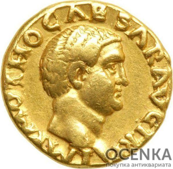 Золотой ауреус, Марк Отон Цезарь Август, 69 год