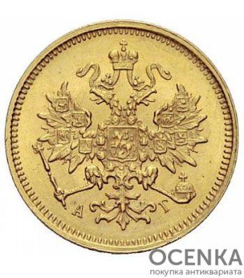 3 рубля 1884 года Александр 3 - 1