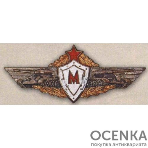 Нагрудный знак «Мастер вождения танка»