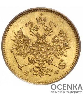 3 рубля 1881 года Александр 3 - 1