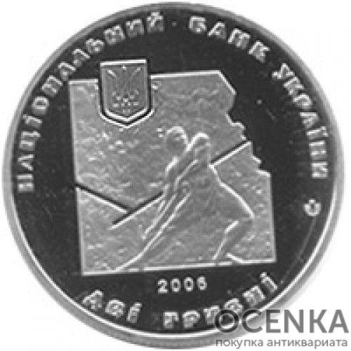 2 гривны 2006 год Иван Франко - 1