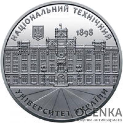 Серебряная медаль НБУ Национальный технический университет Украины и Киевский политехнический институт имени Игоря Сикорского 2018 год
