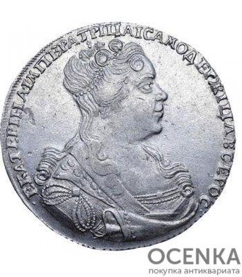 1 рубль 1727 года Екатерина 1 - 1