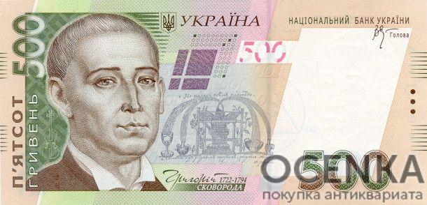 Банкнота 500 гривен 2006-2015 года
