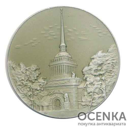 Памятная настольная медаль Ленинград. Адмиралтейство