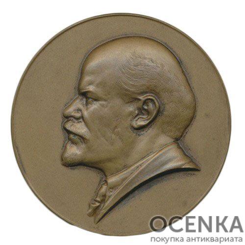 Памятная настольная медаль 10 лет со дня смерти В.И.Ленина