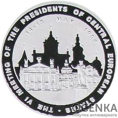Медаль НБУ 4 встреча президентов стран Центральной Европы. 1999 год