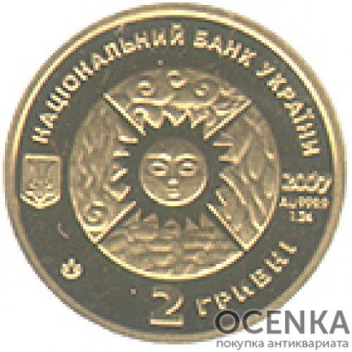 2 гривны 2007 год Козерог - 1