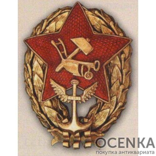 Нагрудный знак «Красного командира РККФ». 1918 – 22 гг.