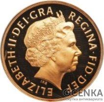 Золотая монета ¼ Sovereign (1/4 соверена) Великобритания - 3