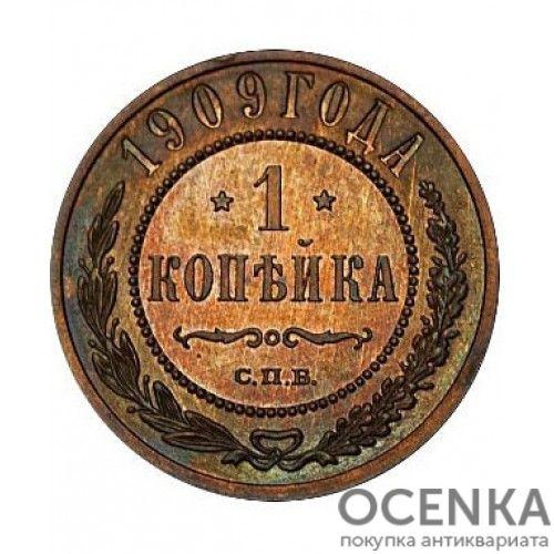 Медная монета 1 копейка Николая 2 - 3