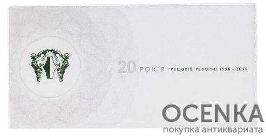Набор банкнот Украины 2016 года - 2