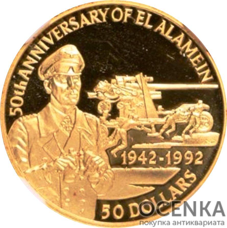 Золотая монета 50 долларов Белиза - 2