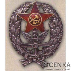 Петроградские воздухоплавательные командные курсы РККА. С 1918 - 22 гг.