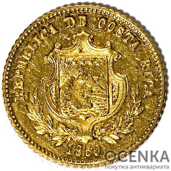 Золотая монета ½ Эскудо (½ Escudo) Коста Рика - 2