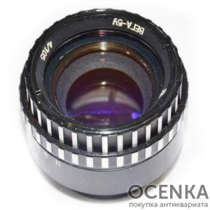 Объектив Вега-5У 4.0/105 мм
