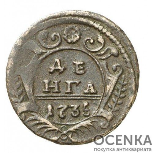 Медная монета Денга Анны Иоанновны - 1