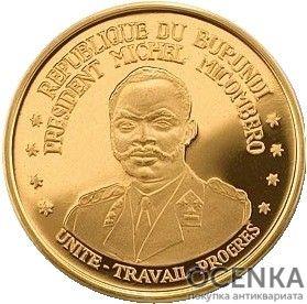 Золотая монета 10 Франков (10 Francs) Бурунди - 1