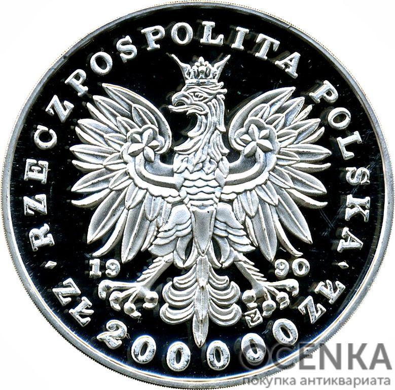 Серебряная монета 200 000 Злотых (200 000 Złotych) Польша - 3