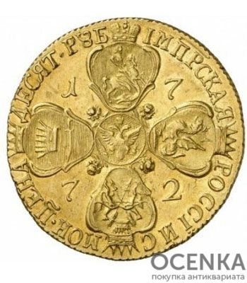 10 рублей 1772 года Екатерина 2