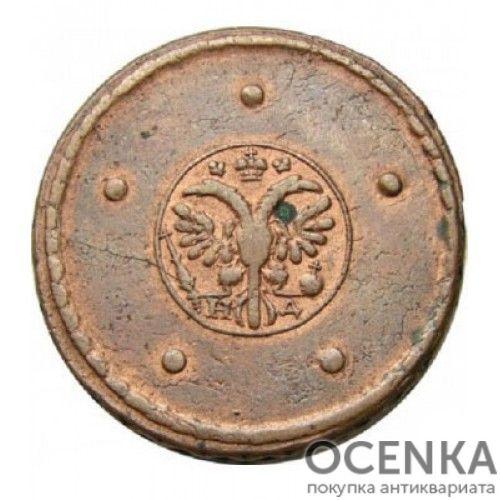 Медная монета 5 копеек Екатерины 1 - 1