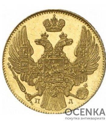 5 рублей 1833 года Николай 1 - 1