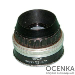 Объектив Индустар-23 (И-23) 4.5/100 мм