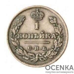 Медная монета 1 копейка Александра 1