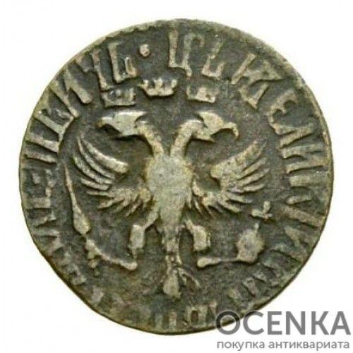 Медная монета Денга (1/2 копейки) Петра 1 - 9