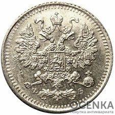 5 копеек 1901 года Николай 2 - 1