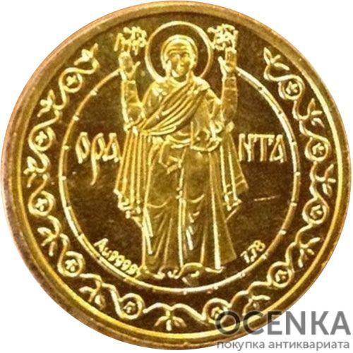 125 гривен 1996 год Оранта - 1