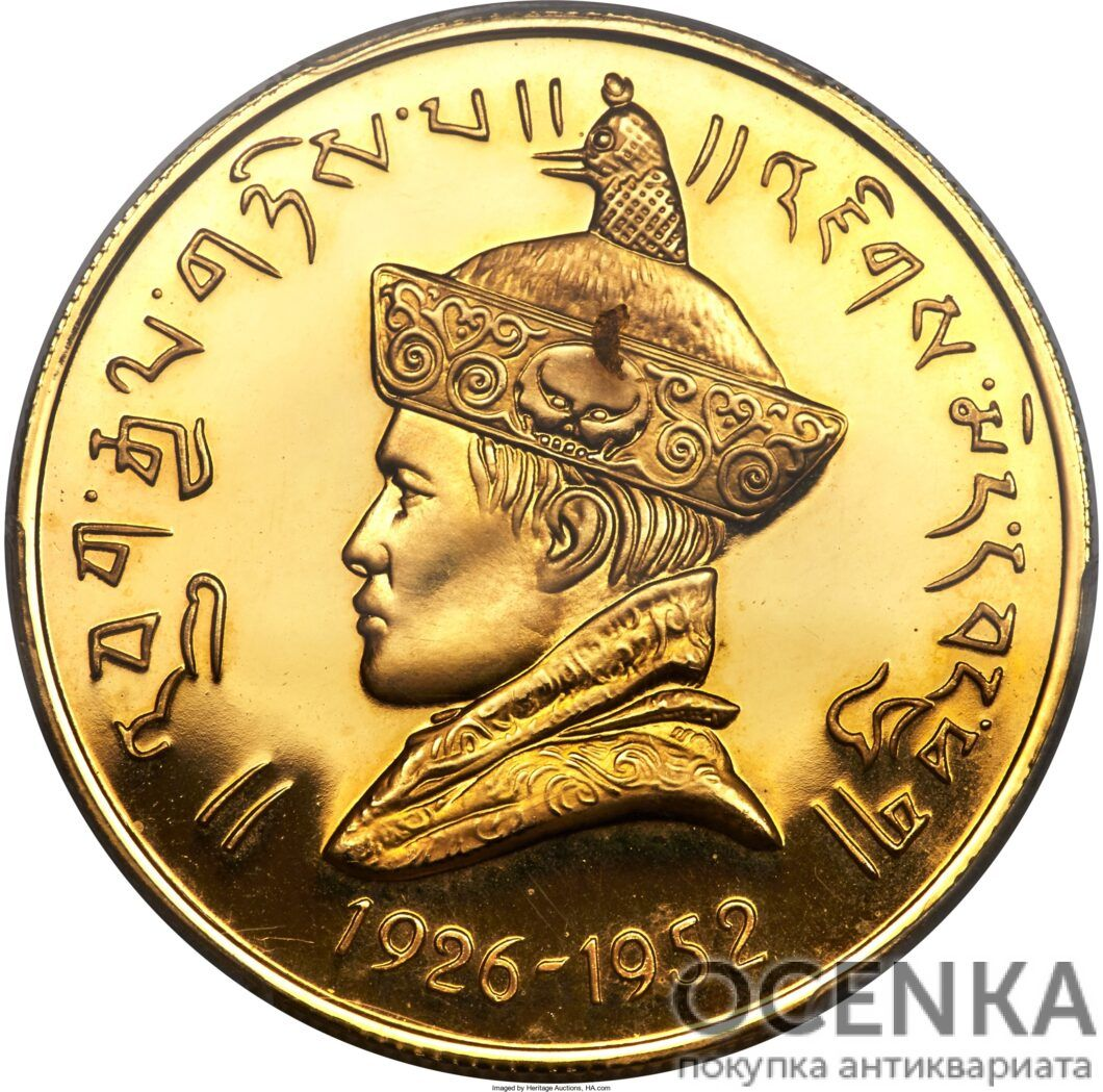 Золотая монета 5 Сертумов (5 Sertums) Бутана - 1