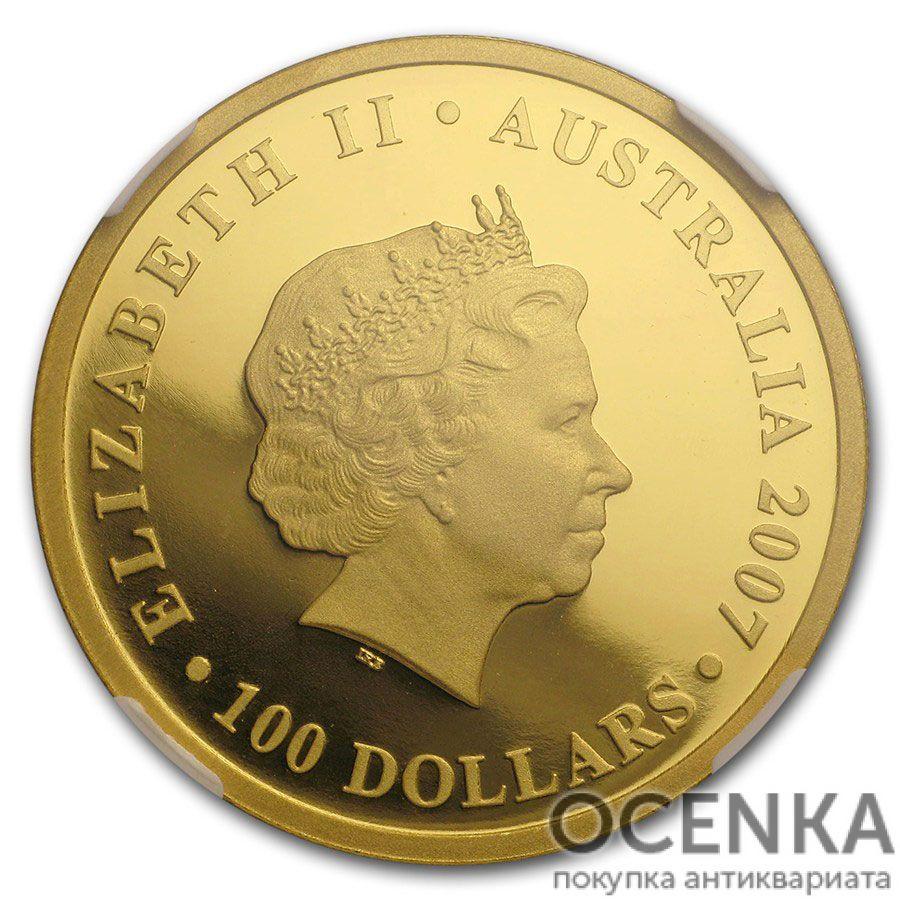Золотая монета 100 долларов 2007 год. Австралия. Бриллиантовая годовщина свадьбы - 1
