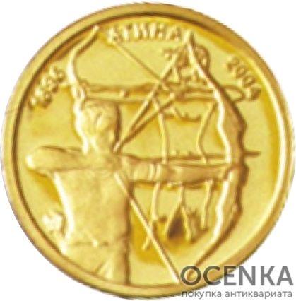 Золотая монета 5 Левов (5 Leva) Болгария - 1