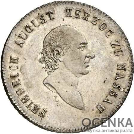 Серебряная монета 20 Крейцеров (20 Kreuzer) Германия - 7