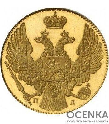 5 рублей 1838 года Николай 1 - 1