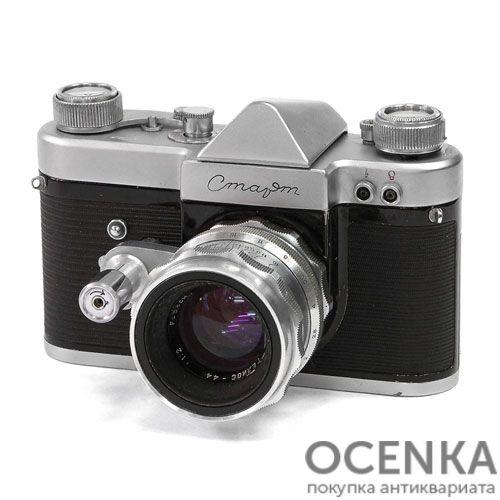 Фотоаппарат Старт КМЗ 1958-1964 год