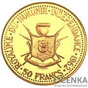 Золотая монета 50 Франков (50 Francs) Бурунди - 2