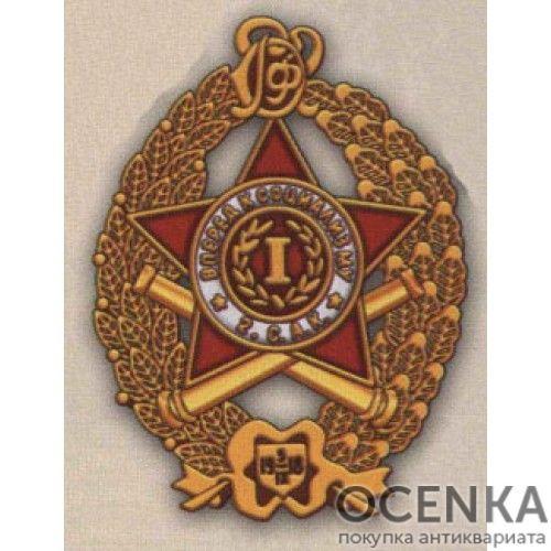 Вторые советские артиллерийские курсы. I-й выпуск. 1918 г.