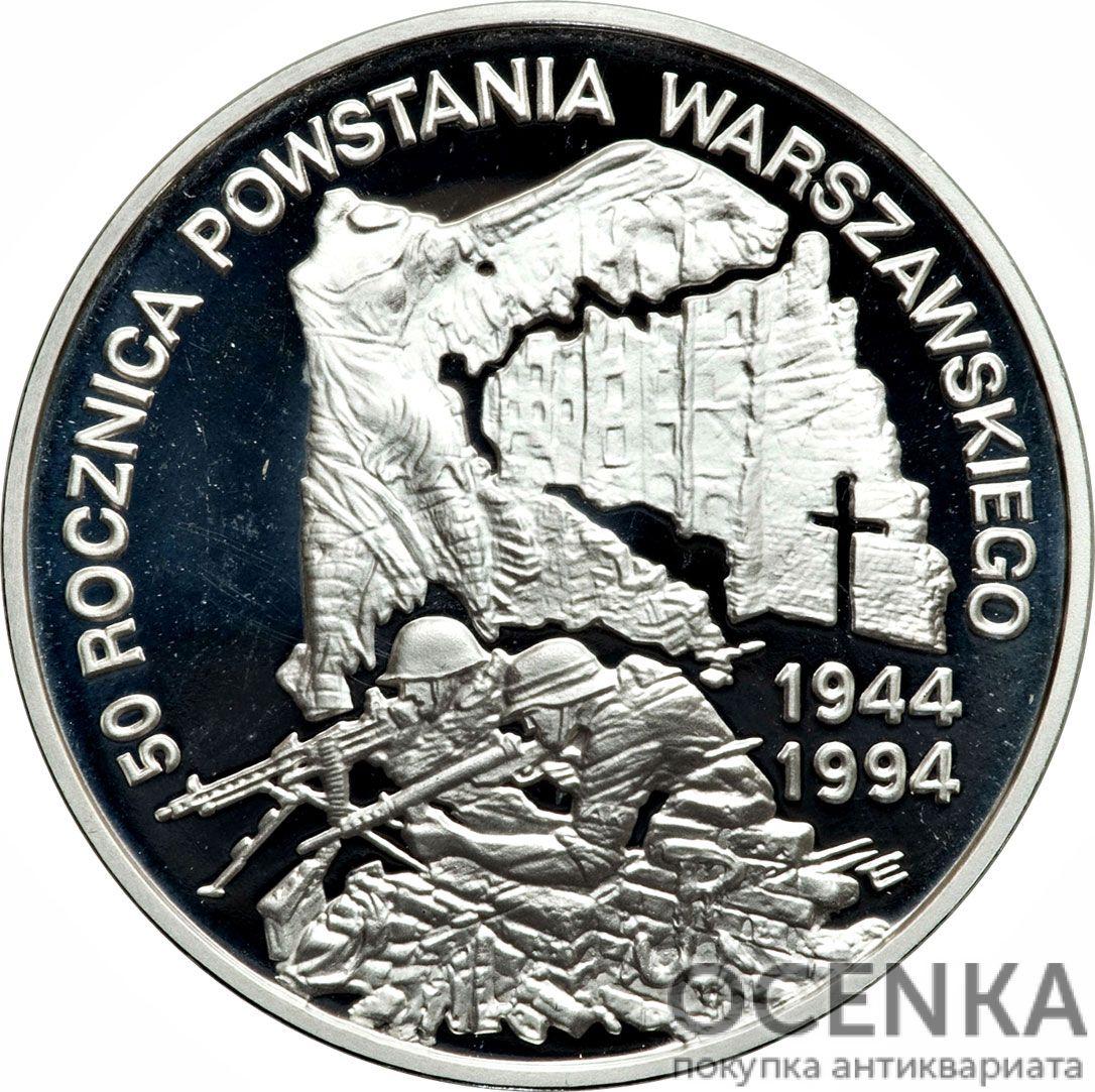 Серебряная монета 300 000 Злотых (300 000 Złotych) Польша - 7